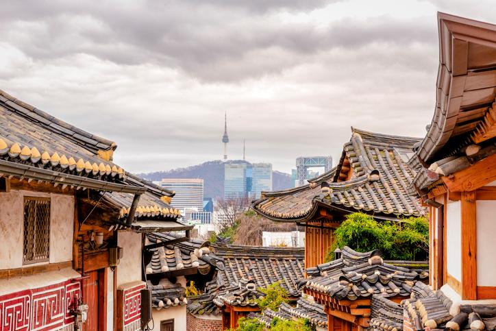 Visto para a Coreia do Sul - Seul